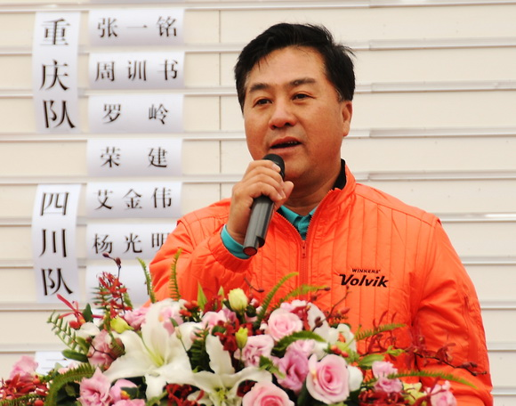 2011年上海美兰湖杯全国高尔夫球团体赛 张小宁宣布开幕